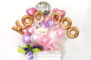 バルーン プレゼント ギフト 誕生日 お祝い Koo-Doo クゥードゥー